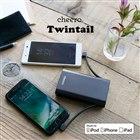 cheero Twintail 10050mAh