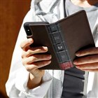 「BookBook for iPhone X」
