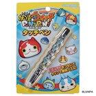 妖怪ウォッチ ぷにぷに タッチペン Su-Pen POP! B201S-YW1
