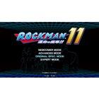 「ロックマン11」※イメージ
