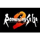 「ロマンシング サガ2」