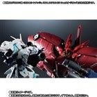 「ROBOT魂<SIDE MS>シナンジュ FINAL BATTLE SET:Feat.ネオ・ジオング」※イメージ