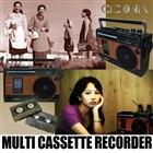 クラシカルラジカセ「TY-1710 ラジオ/カセットプレイヤー」