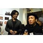 GKダイナミックス清水芳朗氏とロアーズ オリジナルデザイナー高橋生児氏(YAMAHA開発者トークショー)