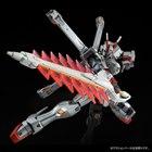 「HGUC 1/144 クロスボーン・ガンダム X-0」