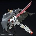「HGUC 1/144 クロスボーン・ガンダム X1改」