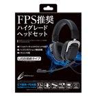 CYBER・ゲーミングヘッドセット ハイグレード(PS4用)
