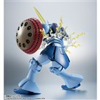 「ROBOT魂<SIDE MS> YMS-15 ギャン ver. A.N.I.M.E.」