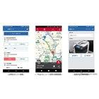 訪問先のリスト画面/MapFanルート探索の結果画面/業務内容の報告画面