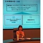 日本市場の見通しについて語る星野専務。「日本は今後、人口の減少が見込まれているが?」という質問...
