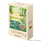 京アニ最新作「リズと青い鳥」とイヤホン「SE-CH3T」とのコラボモデル