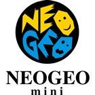 「NEOGEO mini(ネオジオ ミニ)」