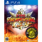 「FIRE PRO WRESTLING WORLD(ファイヤープロレスリング ワールド)」PS4版