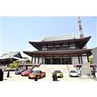 発表会場は東京芝、増上寺。