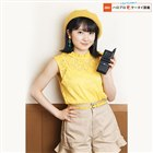 森戸知沙希(モーニング娘。'18)×HP-501(MICRO TAC) by モトローラ