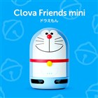 「Clova Friends mini(ドラえもん)」