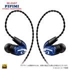SE-CH5T PIPIMI