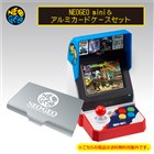 NEOGEO mini & アルミカードケースセット