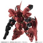 「MOBILE SUIT ENSEMBLE EX08 サザビー&BWSセット」
