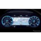 """VW e-ゴルフ プレミアム デジタルメータークラスター""""Active Info Display"""""""