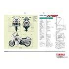 1987年に登場したヤマハの白バイ「FZ750P」の貴重なカタログ