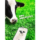 牛の鼻輪スマホリング