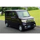 「ホンダN-VAN +STYLE COOL・Honda SENSING」