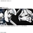 「HGUC 1/144 シナンジュ・スタイン(ナラティブVer.)」
