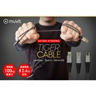 ULTRA STRONG TIGER CABLE