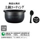 圧力IH炊飯ジャー<炊きたて>JPD-A060