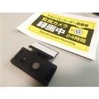 「ダミー型ドライブレコーダーギミック DDR-005」と設置ステッカー