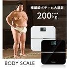 ボディスケール200kg BS-200