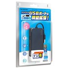 USB3.0 ドッキングステーションミニ PUD-DOCMA