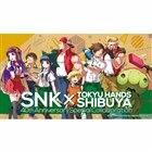 「SNK」×「東急ハンズ渋谷店」コラボイベント