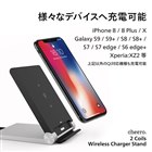 cheero 2 Coils Wireless Charger Stand