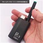 「Ploom TECH」と電子タバコが両方楽しめる「P MINI BOX ver.2」