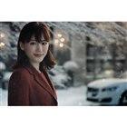 引き続きブリヂストンのテレビコマーシャルに出演する女優の綾瀬はるかさん。「しっかり曲がるしっか...