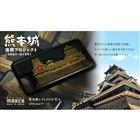 FLASH 熊本城 基板アート iPhoneケース