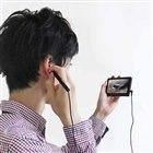 「どこでもかんたん モニター付きポータブル耳スコープ LCDEARCM」