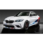BMW M2 コンペティションのMパフォーマンスパーツ