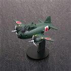 一式陸上攻撃機11型(濃緑色)