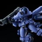 「HG 1/144 リーオー(飛行ユニット仕様)」