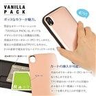 ラスタバナナ iPhone XR ケース/カバー ハイブリッド VANILLA PACK 耐衝撃吸収 アイフォン スマホケース