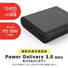 cheero Power Plus 4 13400mAh