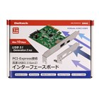 は、PCI Express x4接続のインターフェイスカード「OWL