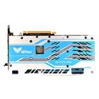 NITRO+ RADEON RX 590 8G GDDR5 SPECIAL EDITION