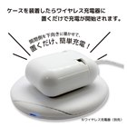AirPods Qi対応ワイヤレス充電ケース ホワイト