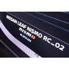 日産が新型「リーフNISMO RC」を世界初公開