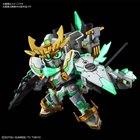 「SDBD RX-零丸 神気結晶」