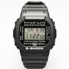 「JAM HOME MADE × G-SHOCK - 20th ANNIVERSARY –」
